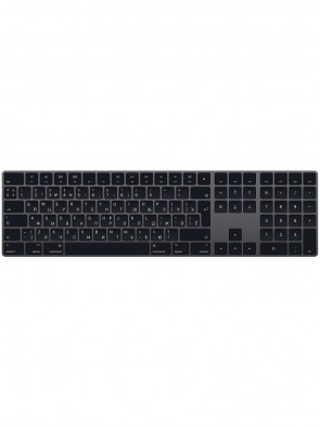 Клавіатура Magic Keyboard with Numeric Keypad (Space Gray)